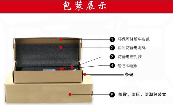 拯救者r720电池保养模式怎么开