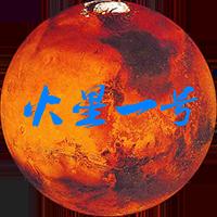 知道日報作者火星一號的頭像