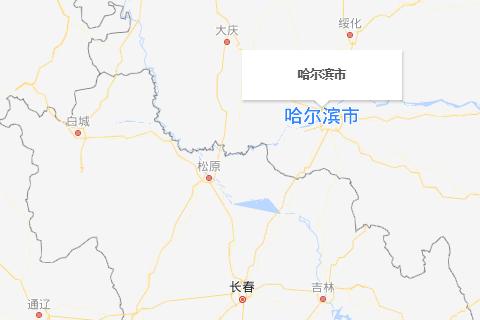 哈尔滨位于中国的哪个位置?