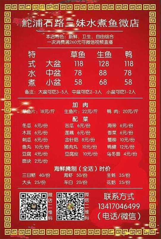 汕头鮀浦多少人口_汕头鮀浦拘留所图片
