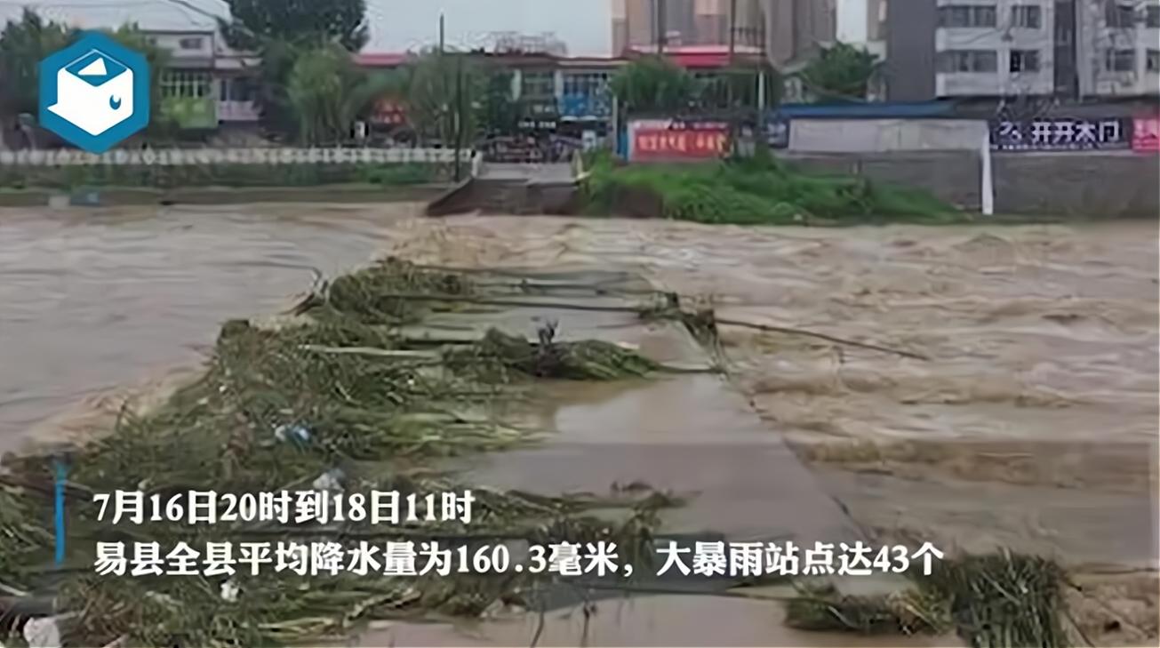 河北出现58年来最强洪水!今年雨水特别多?