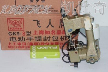 上海申贝泵业,2018供水设备排名,供水设备十大品牌有哪些?