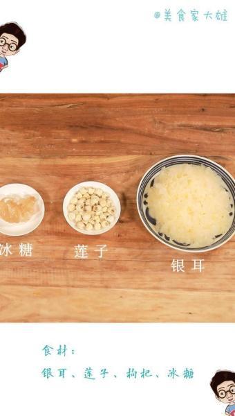 如何炖出香糯的银耳汤?