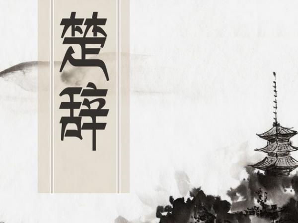 古代的诗歌;中国古代著名诗集