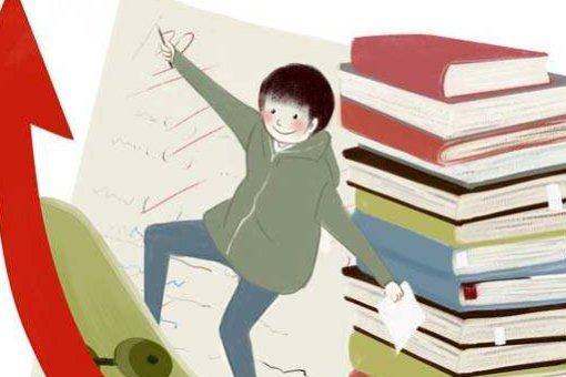 武汉工程大学自考助学班怎么样