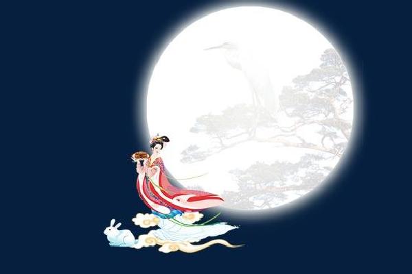 长娥奔月的诗词,嫦娥奔月诗词