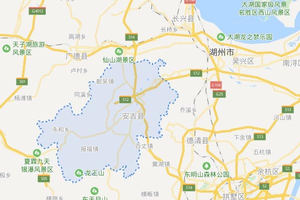 安吉县属于浙江省哪个市?