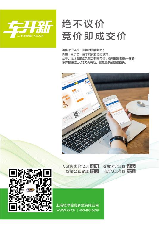 上海宝山区哪有规模大点的正规点的二手机动车交易市场?