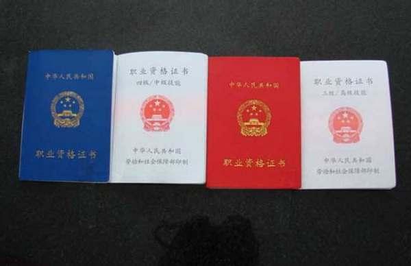 考电工证需要多少钱,深圳考电工证是一个怎样的流程