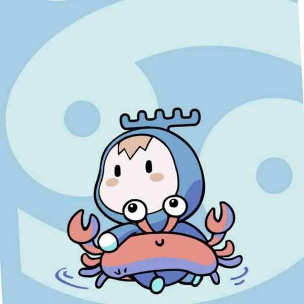 为什么说巨蟹座是最垃圾的星座?