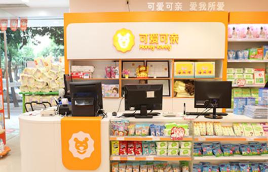 母婴店品牌十大排名是怎样的?