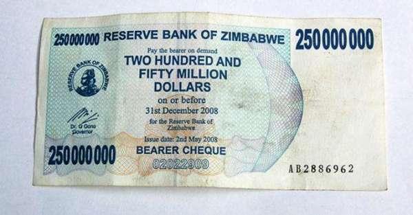 津元参;一人民币能兑换多少津巴布韦币