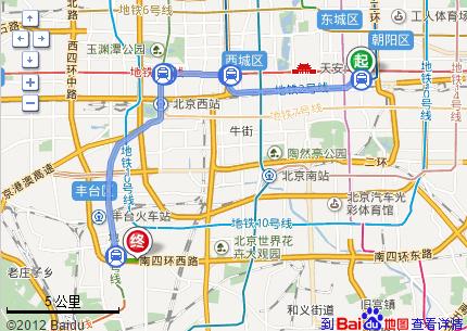 从北京站到花乡二手车交易市场怎么走啊?坐多少路公交车?