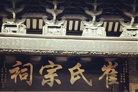 清河崔氏起源于什么时候,又是如何没落的?