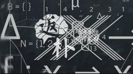 ?数学的真理到底是什么?