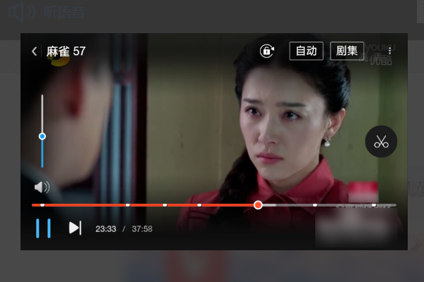 在网上看到的一部电影,如何把一段片段录下来?(怎么把电视剧片段剪辑)