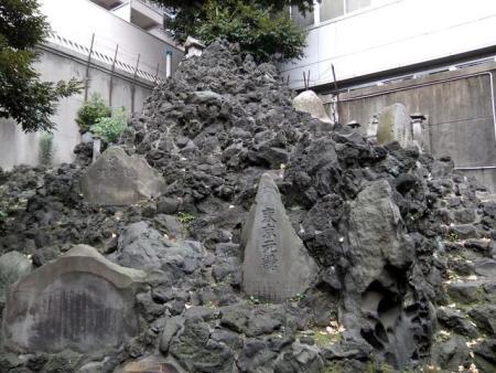《日本人的火山信仰是什么?》