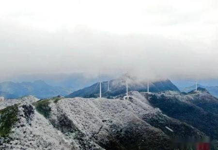 赏雪南天门,卧冰黑山谷,重庆万盛有多牛?