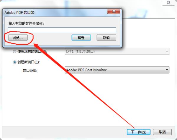 0x000002,未安装打印机驱动程序 操作无法完成0x00000002