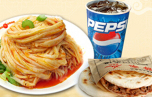 西安十大美食名吃有哪些?
