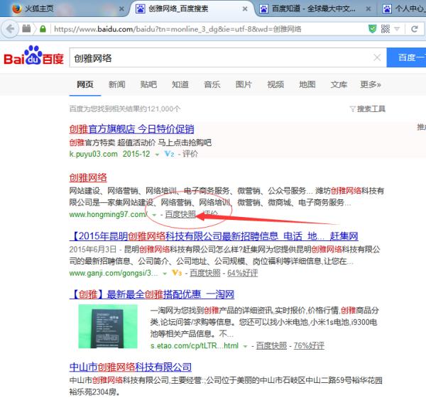 看网站:怎样查看一个网站的网页快照-U9SEO