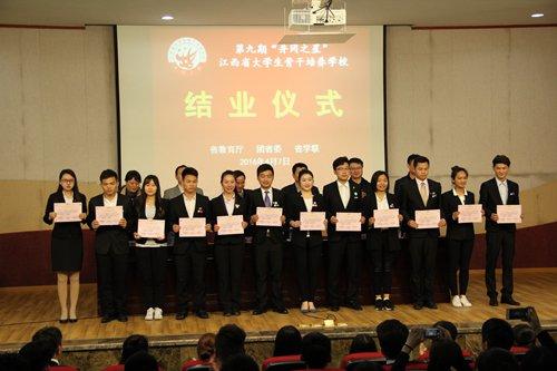 江西省新闻出版局的工作职责