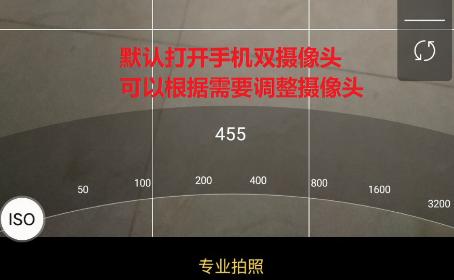 OPPOR11双摄像头怎么切换使用?