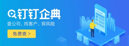 巨峰寺:杭州巨峰科技有限公司招聘信息,杭州巨峰科技有限公司怎么样?