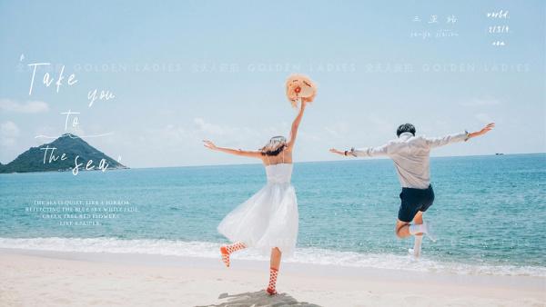 长春婚纱照哪家拍的好?长春婚纱摄影排名榜-网站建设咨询
