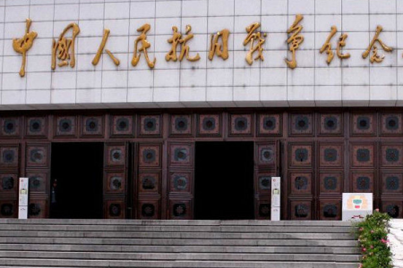 中国红色旅游十大景区是什么,哪些比较推荐?