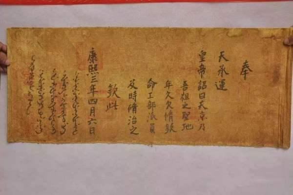 「皇帝强奸太后」在中国古代,太后通奸,皇帝会怎么做?