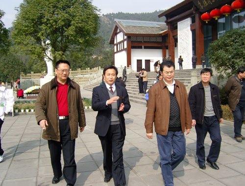 重庆市旅游局的领导介绍