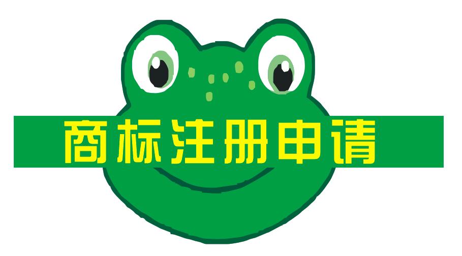 南京注册商标需要去哪个地方申办?怎么申请呢?