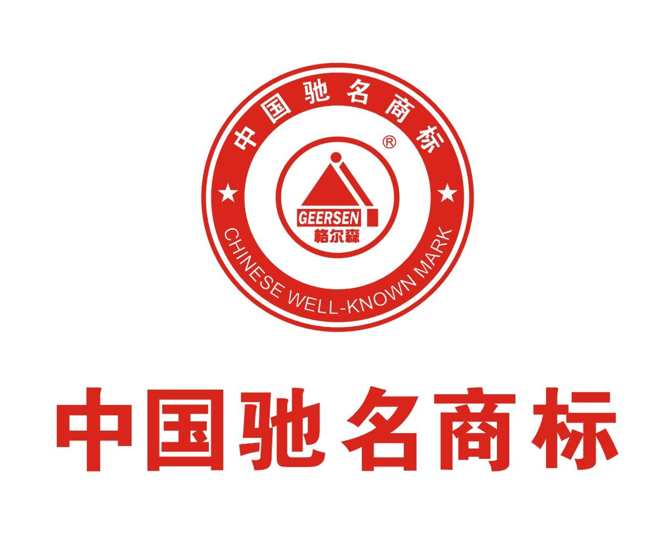 中国商标的具体类别