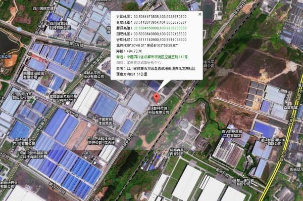 西航港GDP_西航港街道 推动 港产城 融合发展