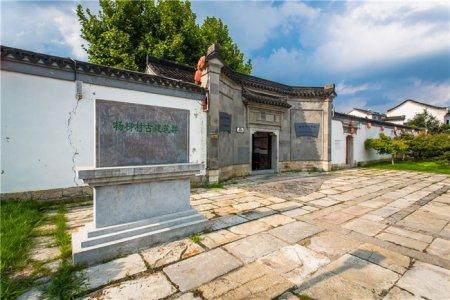 南京最大的明清民宅在哪里?