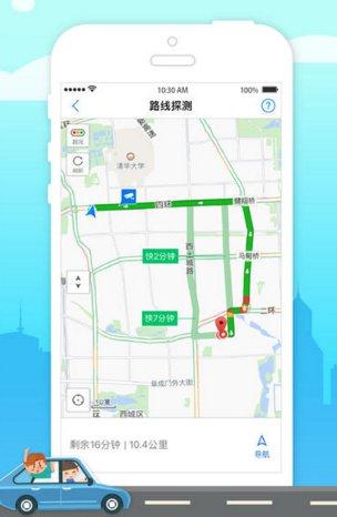 手机怎样在腾讯地图上添加商户?
