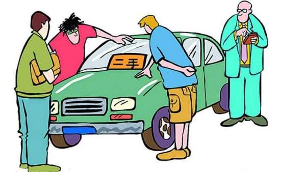我想在青岛买辆二手车应该去哪里