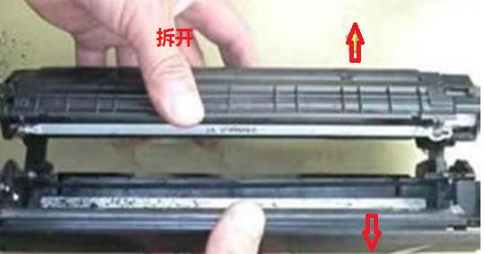 如何给打印机硒鼓换墨粉加碳粉(惠普HP、佳能、兄弟打印机图解)(图7)