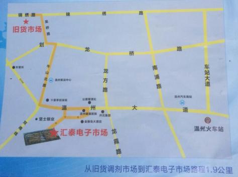 温州市旧货市场现在搬到哪去了?(潘庄旧货市场搬迁到哪里去了)