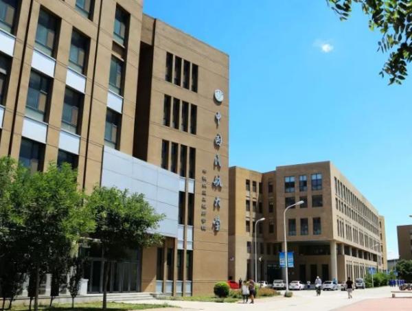 中国民航大学怎么样?