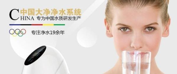 净水器十大品牌如何选择?