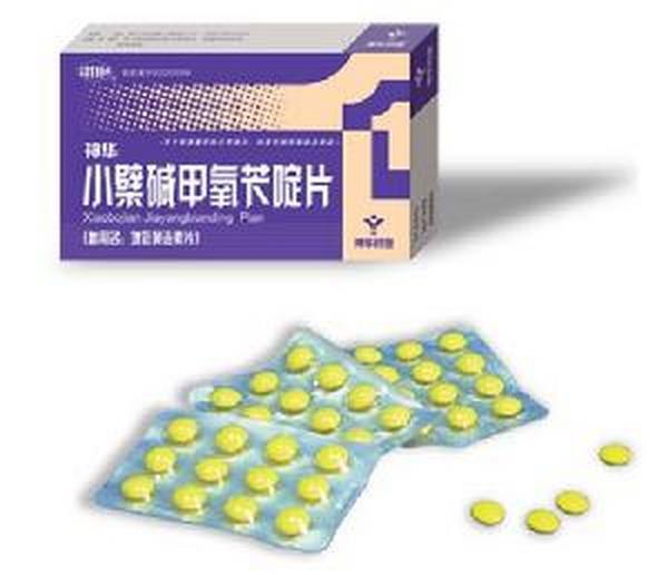 甲氧苄啶的片剂制品