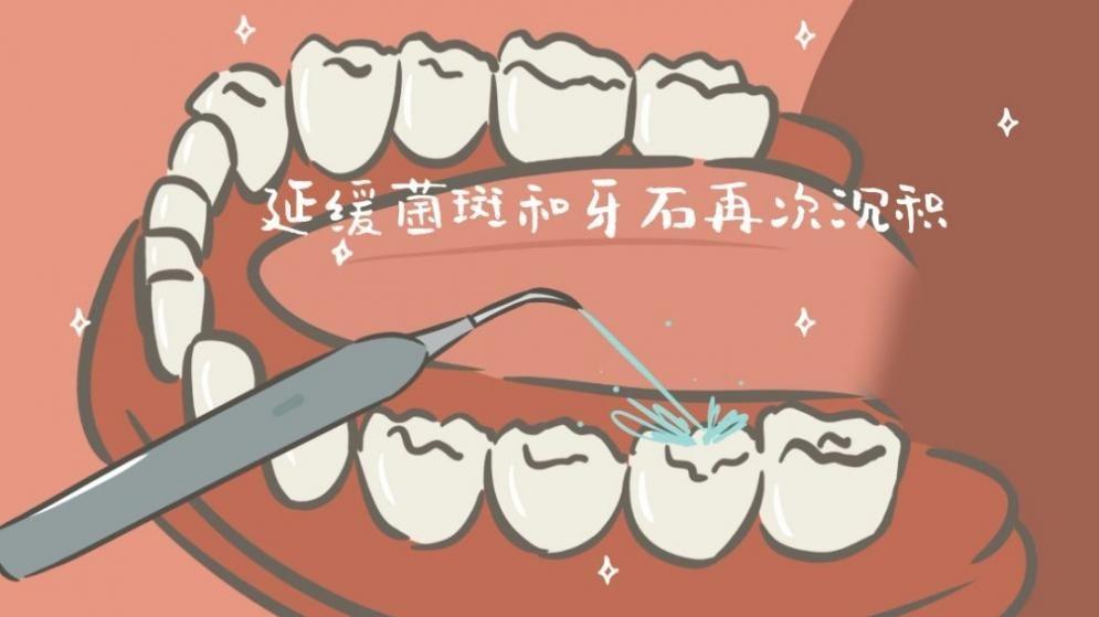 牙縫里摳出的黃色物質是啥?那么臭,在嘴里時為啥自己聞不到?