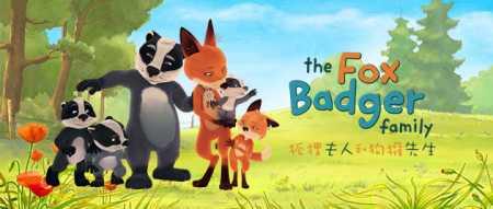 对儿童有教育的动画片(有什么是关于幼儿教育方面的动画片?)