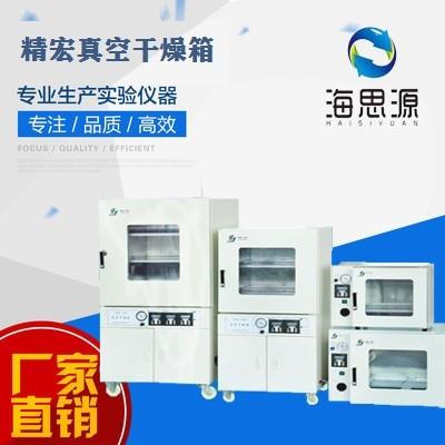 鼓风烤箱烘干箱精密恒温鼓风干燥箱恒温试验箱工业烤箱