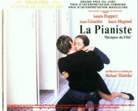 电影钢琴教师结局什么意思