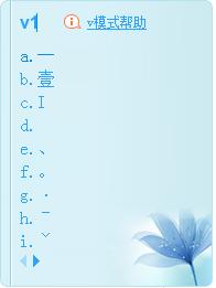 空格符号怎么写