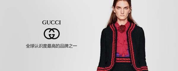 Gucci是酷奇还是古奇(gucci是古奇吗)