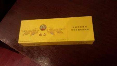 南京烟一共分为几种???